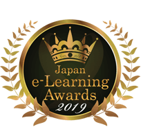 Japan e-Learning Awards 2019